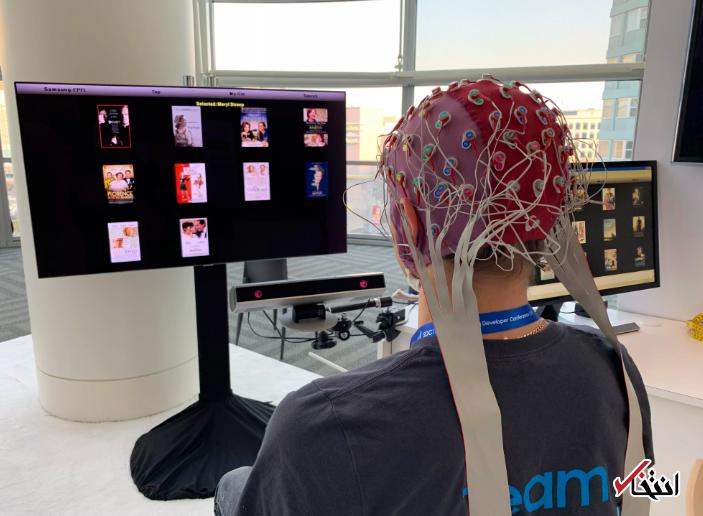 طرح انقلابی سامسونگ برای معلولان جسمی معرفی گردید ، کنترل تلویزیون با نیروی مغز