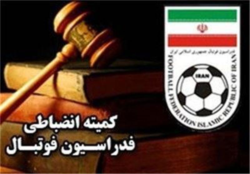 اعلام آرای جدید کمیته انضباطی، جریمه نقدی یحیی گل محمدی