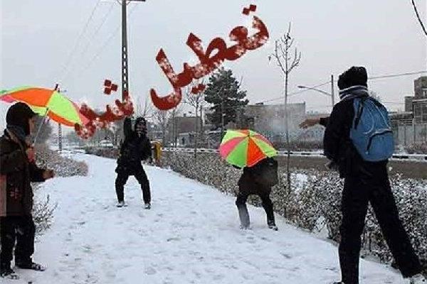 بعضی از مدارس اردبیل در روز شنبه تعطیل است
