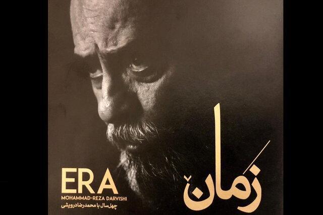 آهنگسازی در ایران نداشته و نداریم که صاحب سبک باشد