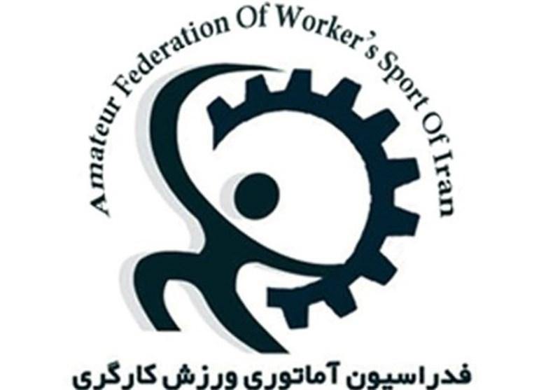 جواد رمضی: به دنبال اصلاح اساسنامه فدراسیون کارگری هستیم