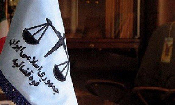 دستگیری 16 نفر به اتهام اخلال در نظام مالی