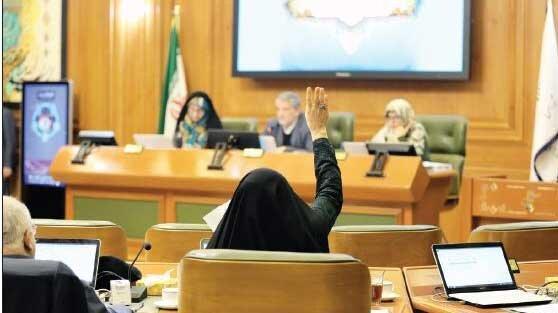 بازگرداندن لایحه برنامه ایمن سازی ساختمان های بلندمرتبه تهران به شهرداری