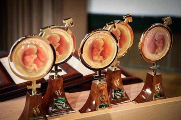 برگزیدگان بیستمین کنگره بین المللی رویان معرفی شدند