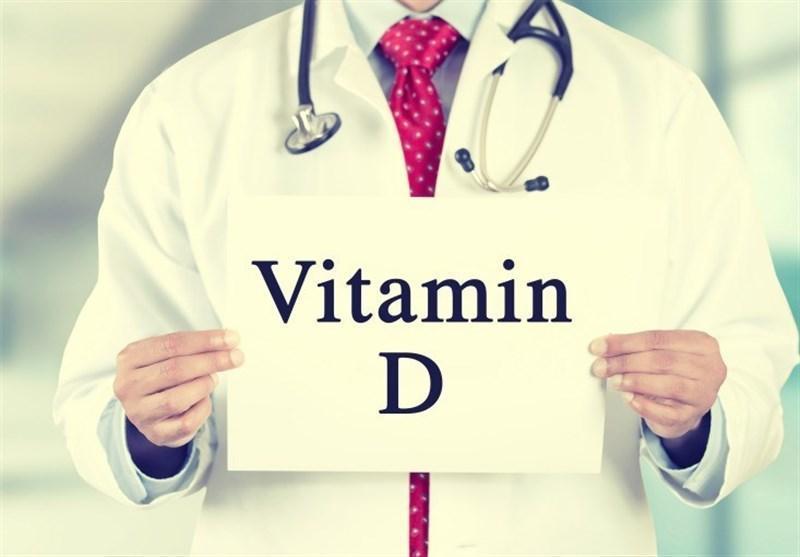 نتایج تحقیقات درباره تاثیر ویتامین D بر باروری مردان