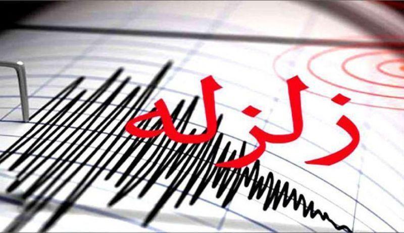 زلزله 3.5 دهم ریشتری سرجنگل خسارتی نداشت