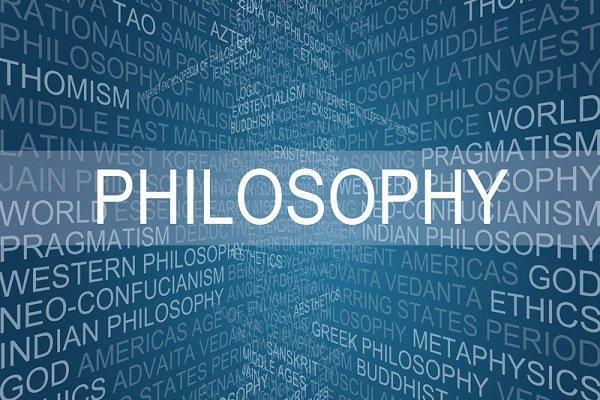 کنفرانس واقعیات: فلسفه و حضور ما برگزار می گردد