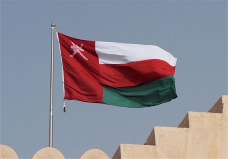 عمان فراوری نفت خود را 2 درصد کاهش می دهد