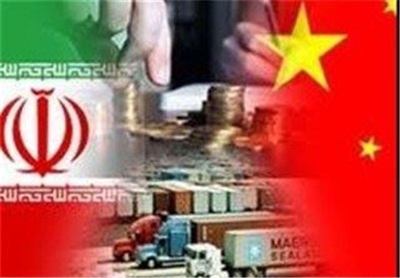 رونمایی از توافق بزرگ ایران-چین، حجم فاینانس چینی 2 برابر شد