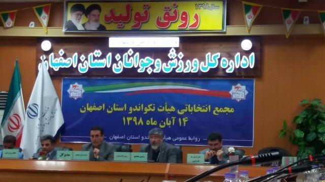 الله آبادی سکان هدایت تکواندو را در دست گرفت