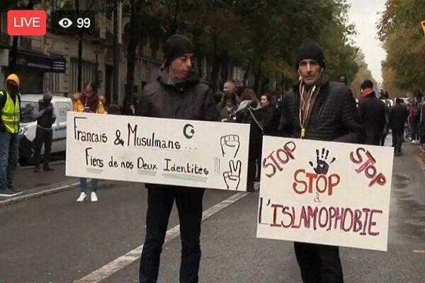 تظاهرات اعتراضی علیه اسلام هراسی در پاریس