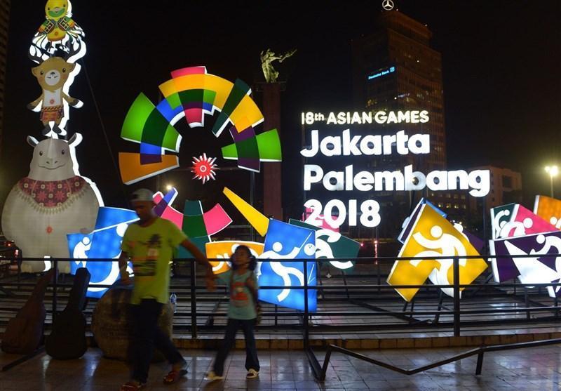 زمان بندی کامل بازی های آسیایی 2018 اعلام شد