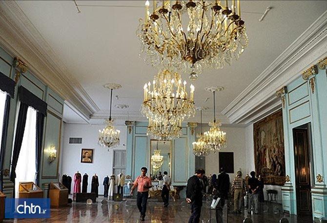 1، 5میلیون بازدید از موزه های مجموعه سعدآباد ثبت شد