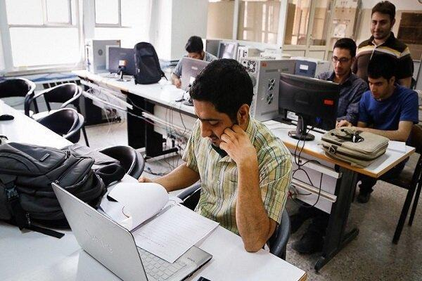 اینترنت برای 1439 سامانه دانشگاهی رایگان شد