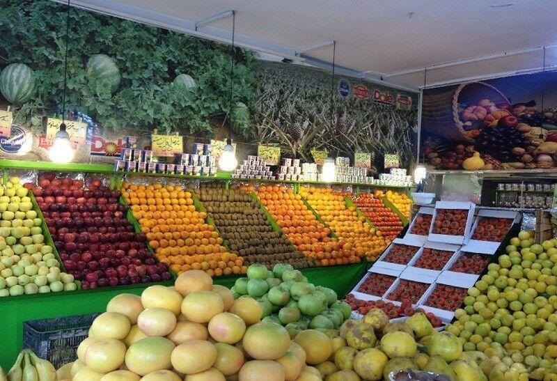 توزیع 42 هزار تُن اقلام ضروری در میادین میوه و تره بار پایتخت
