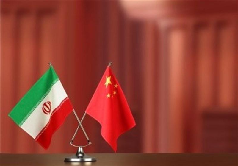 منافع متقابل ایران و چین از برنامه 25 ساله