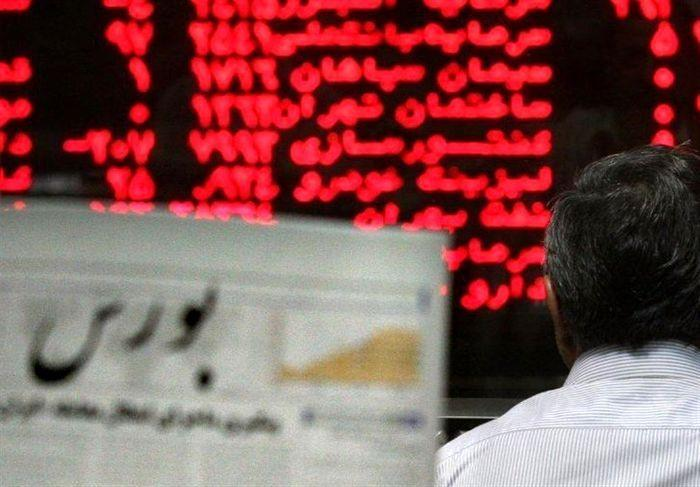 بازارسرمایه، نا امیدی و ترس در میان سرمایه گذاران، قیمت های فعلی بسیار جذاب شده است