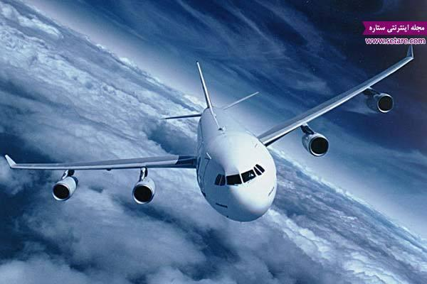 نگاهی به طولانی ترین مسیرهای پروازی دنیا