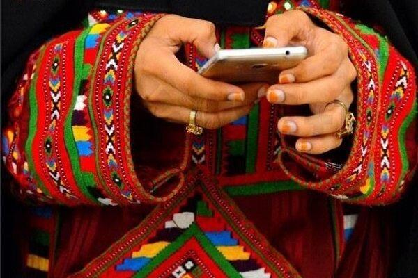 طرح ملی زنان و ICT در 270 نقطه کشور اجرایی شد
