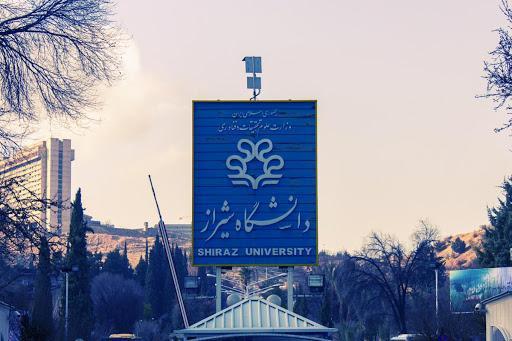 بودجه دانشگاه شیراز برای سال آینده 4989 هزار میلیارد ریال اعلام شد