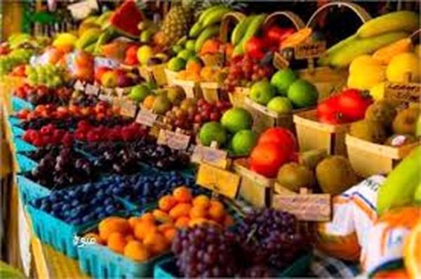 قیمت انواع میوه و صیفی پرمصرف