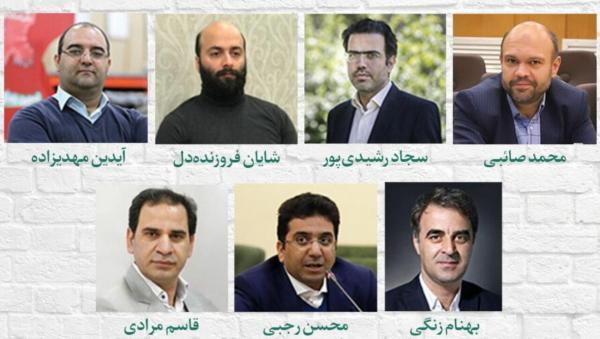 خبرنگاران معرفی کمیته های ششمین جشنواره ملی اسباب بازی کانون