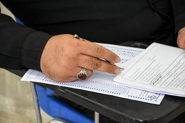 نتایج اولیه آزمون استخدامی شنبه اعلام می شود