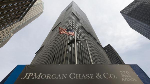 خبرنگاران غول بانکی آمریکا حامی مالی سوپرلیگ اروپایی